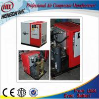 Quality Full - Automatically 10hp 10bar Industrial Screw Air Compressor With SKF Bearing for sale