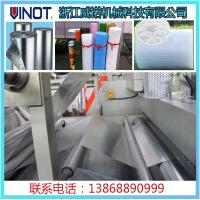 Quality VINOT Brand Single Layer Air Bubble Film Machine Single Screw Extrusion with PE raw material Model No.  DY-2000 for sale