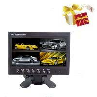 China 7 inch Quad Car LCD Monitor High Resolution / Rearview Monitor wholesale