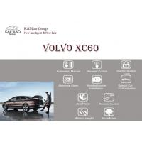 China Automotive Automatic Tailgate Lift Kits , Volvo XC60 Auto Electric Tailgate in the Global wholesale
