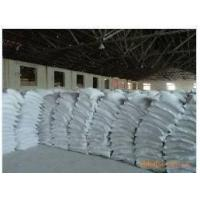 China Phthalic Anhydride wholesale