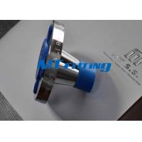 China ASME / ANSI B16.5 F316 / 316L Stainless Steel Welded Neck Flange For Connection wholesale