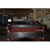 Buy cheap CNC Double Drive Plasma Cutting Machine With One Plasma Gun Table Cutting from wholesalers