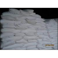 Buy cheap 4A Zeolite for detergent powder raw material from wholesalers