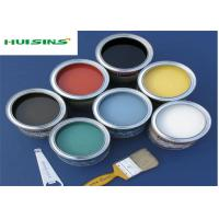 China Total Luxury Mercerized Latex Paint Interior Water Based Paint For Walls ROHS / SGS / ISO wholesale