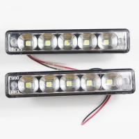 China Waterproof 3W DRL White LED Day Running Lights , Universal Model wholesale