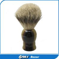 China Handcrafted Silver Tips Badger Hair Best Shaving Care Brush For Men Grooming on sale