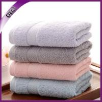 China home designs 100% cotton soft bath terry towel with dobby border wholesale