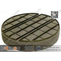 China Knitted Wire Demister Pad wholesale