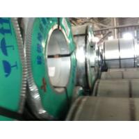 China Mile Edge / Slit Edge 201 1.4372 Stainless Steel Strip Coils , 2B BA Surface ASTM, AISI Standard wholesale