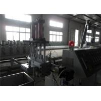 Buy cheap Plastic PE Granules Extrusion Machine , Waste Plastic Recycling Machine With CE ISO9001 from wholesalers