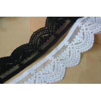 China 2.28 Inch Width Venice Nylon Lace Trim , Eyelash Scalloped Embroidery Tulle Lace Trim wholesale