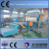 China 2500pcs / h Pulp Molding Egg Tray Machine with Automatic Drying System , Save Energy wholesale