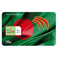 China WIB Certified JAVA 2G Mobile Phone SIM Card Mobile Pre paid and Post paid Service wholesale