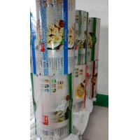 China Roll Stock Plastic Packaging Film wholesale