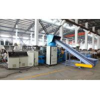 China Belt Conveyor PET Recycling Line , Automatic Waste Plastic Recycling Line on sale
