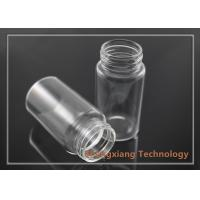 Quality High End Borosilicate Glass Water Bottle , 50ml Clear Glass Bottles for sale