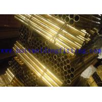 China B151 70/30 90/10 Nickel Alloy Pipe Round Boiler Steel Tube on sale