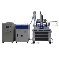 Quality 3D Print Cartridge Laser Welding Equipment With Automatic Fixture 400W for sale