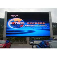 Outdoor Waterproof RGB LED display With Working Temperature -20~+50 Degrees