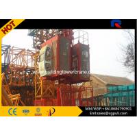 China Portable Construction Hoist Elevator Two Cage Mast Section 650*650*1508mm wholesale