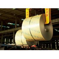 China 420J1 420J2 Cold Rolled Stainless Steel Strip Coil 0.3 - 3.0mm Thickness wholesale