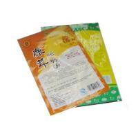 China Custom Packaging Bags Good Printing Food Packaging Bag wholesale
