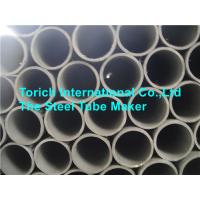 Quality Strengthening Type Wrought Super Alloy Steel Pipe Nickel Base for Aircraft for sale