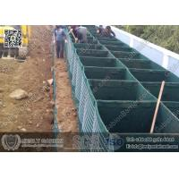 China HESLY Gabion Flood Lined Barrier wholesale