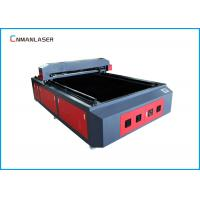 China DSP Control System Stepper Motor Cnc Laser Glass Cutting Machine With High Power wholesale