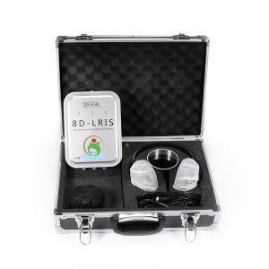 China Clinical 8d Nls Full Body Health Analyzer Machine Aura Chakra Machine Multi Language wholesale