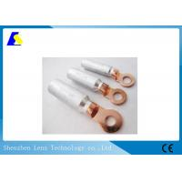 China Bimetal Cu / Al Electrical Cable LugsConnector Electrochemlcal Corrosion Resistant wholesale