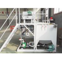 Quality Waste Water Filter & Filting & Processing Machine for Protecting The Earth for sale