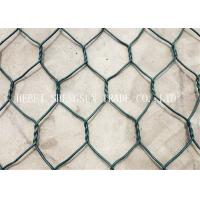 Buy cheap Plain Weave Gabion Wire Mesh Flat Surface Uniform Mesh For Chicken Cage from wholesalers