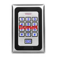 China ID / IC Card Rfid Electronic Door Lock Built In Buzzer , Rfid Magnetic Door Lock Short Circuit Protection wholesale