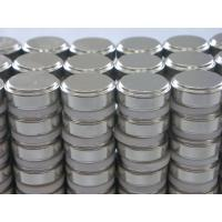 China Zinc Super Strong Neodymium Motor Magnets For Electrical Motor wholesale