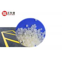 China HC - 52100 C5 C9 Hydrocarbon Resin Good Fluidity And Heat Stability For Road Marking Paint wholesale