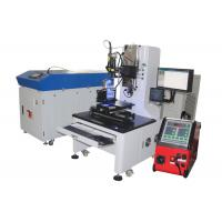 Quality 600W Industrial Transmission Fiber Laser Welding Machine With Automatic Wire Feeder for sale