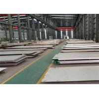 China ASTM A240 Length Max 15m Steel Sheet Plate , Heat Treatment 1500x6000mm SS 304 Plate wholesale