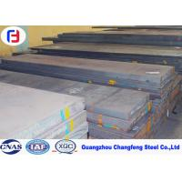China NAK80 / P21 / B40 Plastic Mold Steel Plate Pre - Hardened HRC37-43 ISO SGS wholesale