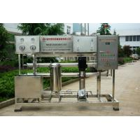 China Customized RO Water Treatment System Reverse Osmosis Unit Eco Friendly wholesale