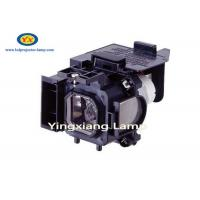 China Genuine Projector Lamp With Housing - NP05LP NEC Projector Lamp For NP901 NP905 VT700 wholesale