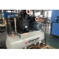 China High / Low Pressure Small Portable Air Compressor 380 V One Year Warranty wholesale