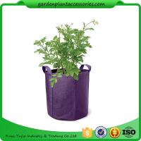 China Hanging Grow Bags Garden Plant Accessories , Garden Grow Bags For Plants wholesale