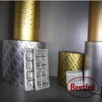 China Coated treatment and hard temper pharmaceutical aluminum foil packing on sale