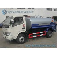 China 2 Axles 2000 L -3000 L fire fighting Truck ,Dongfeng Water Tank Truck 82 hp 4*2 drive wholesale