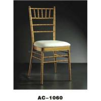 China aluminum chair wholesale