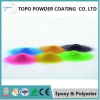Buy cheap RAL1032 Chemical Resistant Powder Coating For Lawn / Garden Equipment from wholesalers