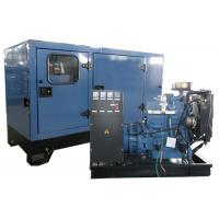 China Electric start diesel Silent Generator Set 50kva blue color with Lovol motor wholesale
