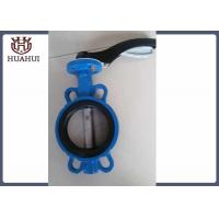 China Stainless Steel Disc Wafer Type Butterfly Valve Ductile Iron Body DN200 wholesale